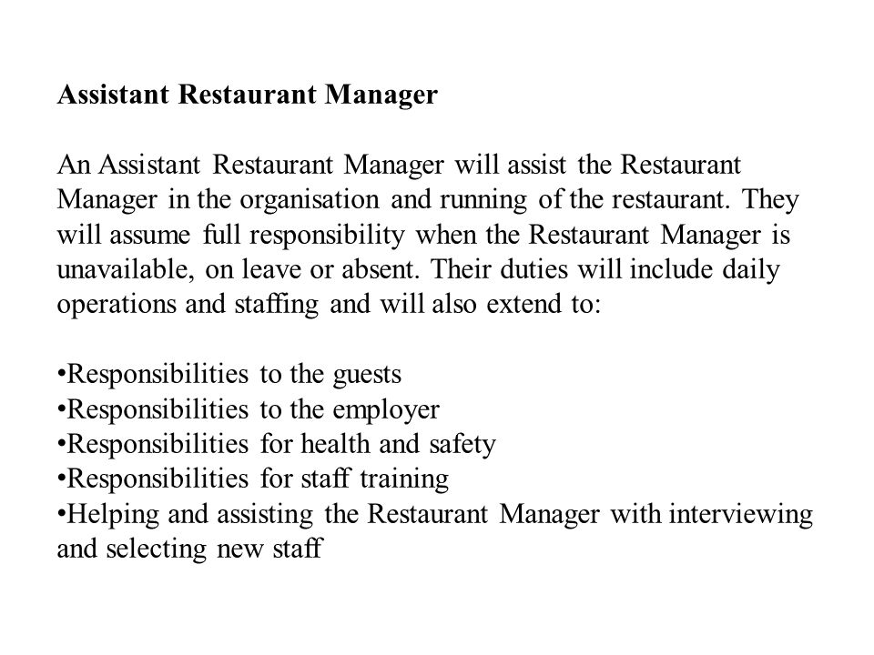 Assistant Restaurant Manager