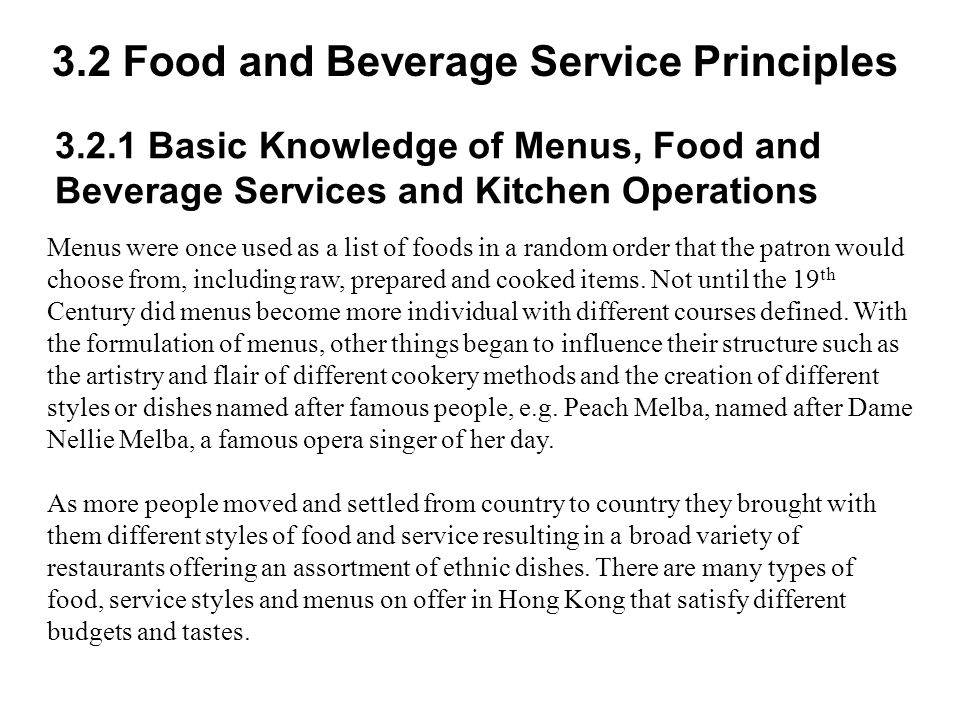 3.2 Food and Beverage Service Principles