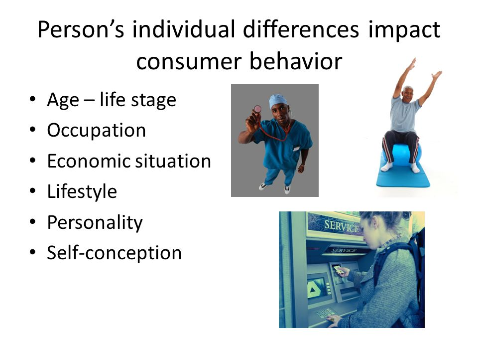 Person's individual differences impact consumer behavior