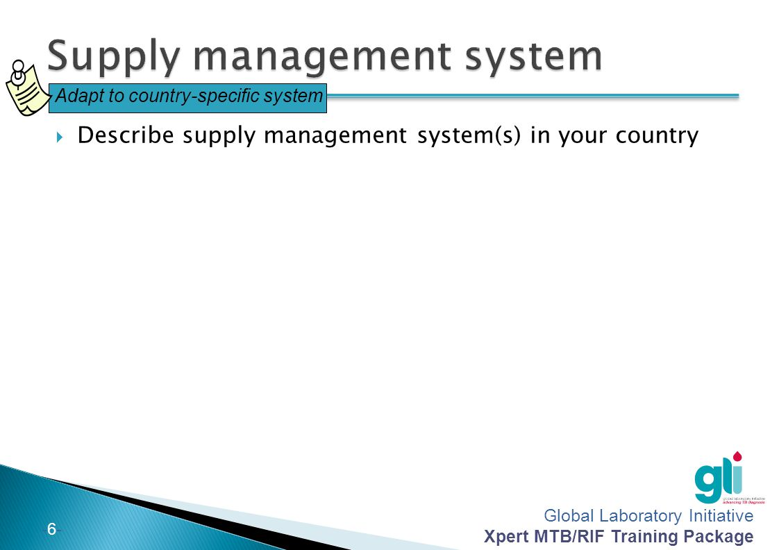 Supply management system