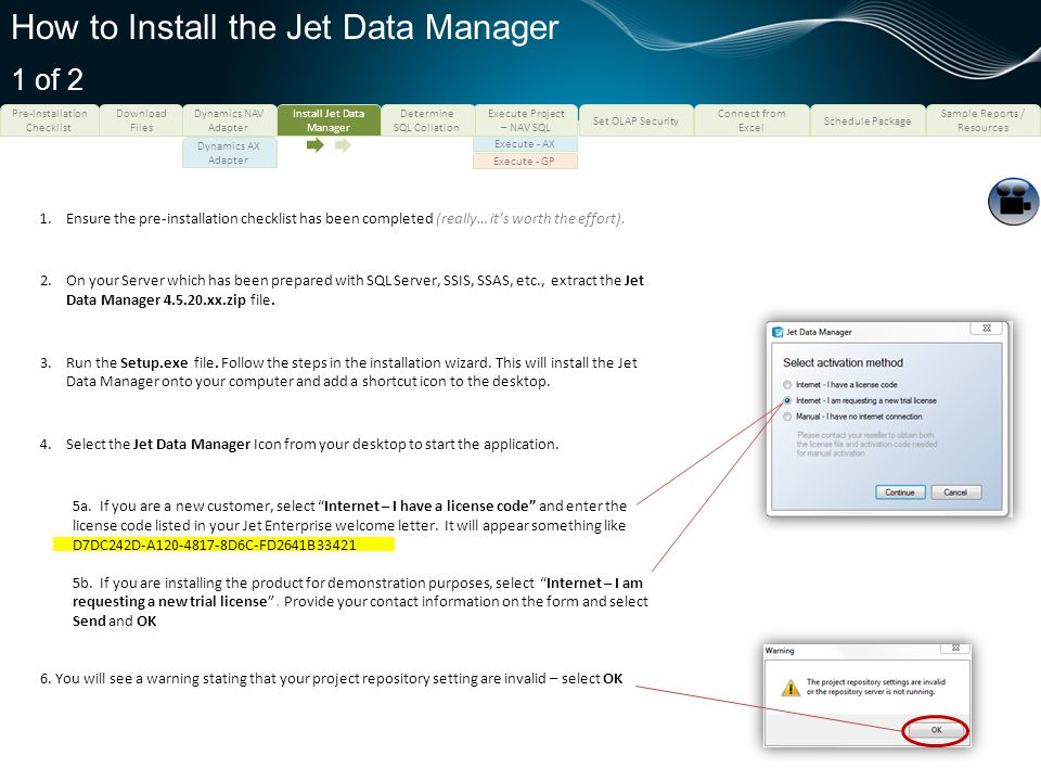 How to Install the Jet Data Manager