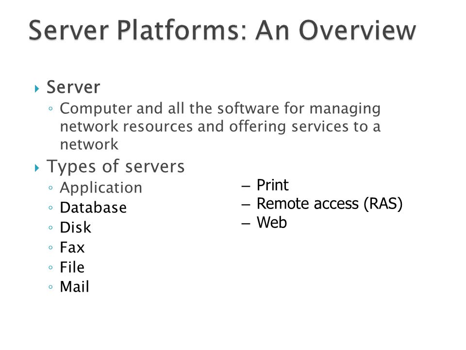Server Platforms: An Overview