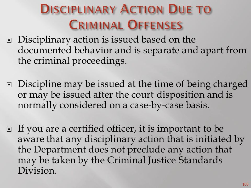 Disciplinary Action Due to Criminal Offenses