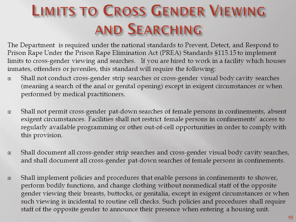 Limits to Cross Gender Viewing and Searching