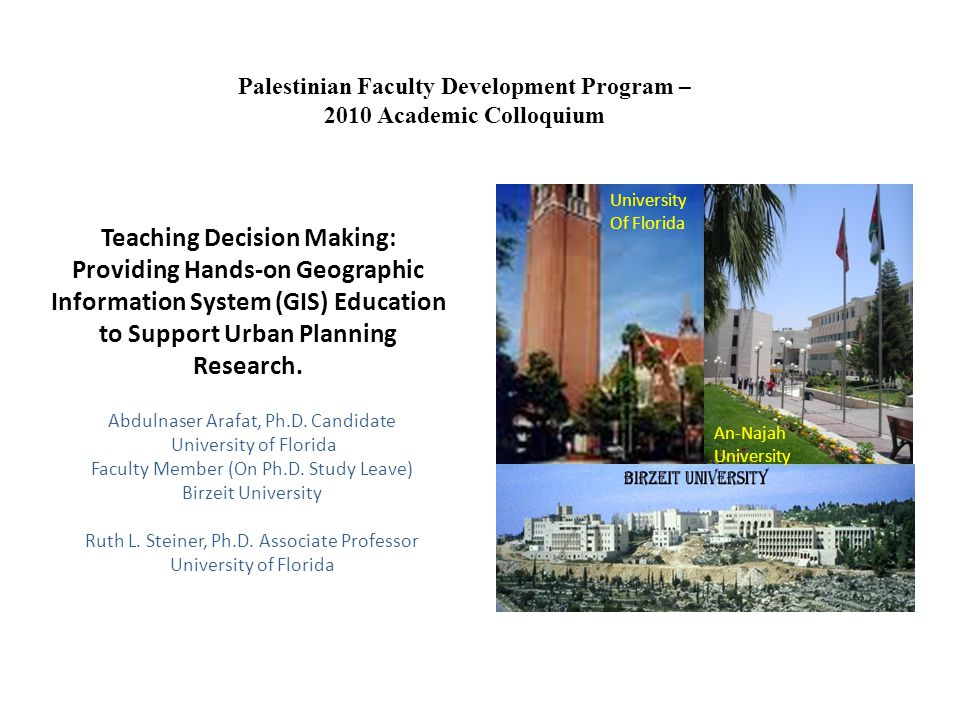 Palestinian Faculty Development Program –