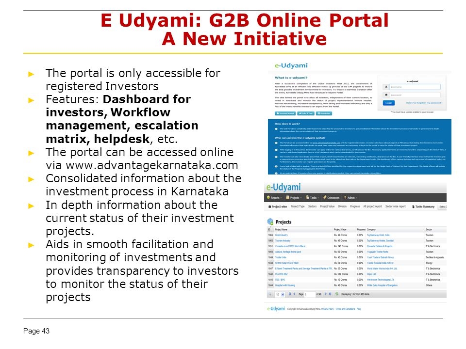 E Udyami: G2B Online Portal A New Initiative