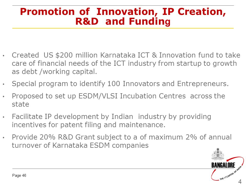 Promotion of Innovation, IP Creation, R&D and Funding