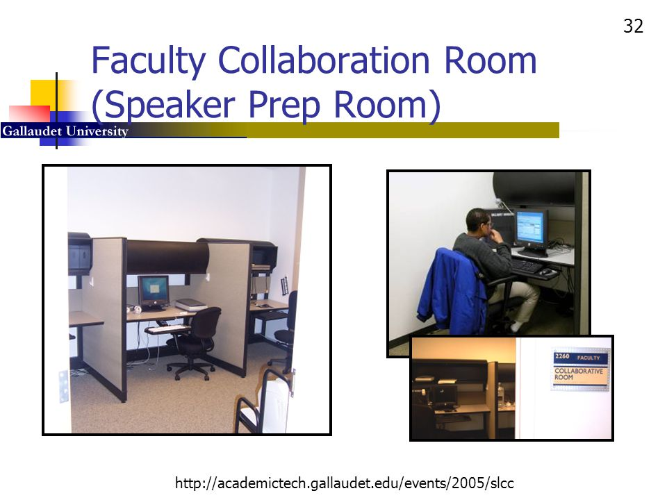 Faculty Collaboration Room (Speaker Prep Room)