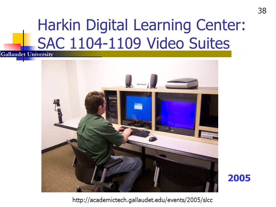Harkin Digital Learning Center: SAC 1104-1109 Video Suites