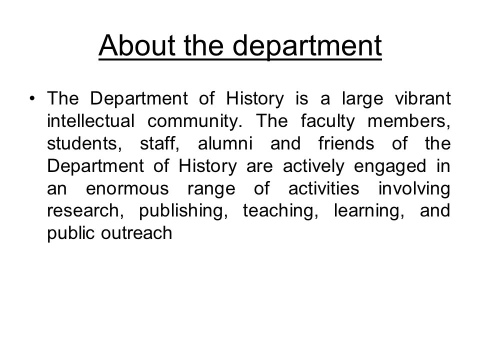 About the department