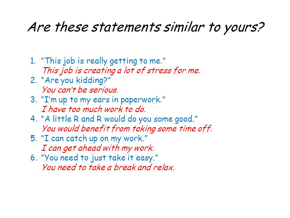 Are these statements similar to yours