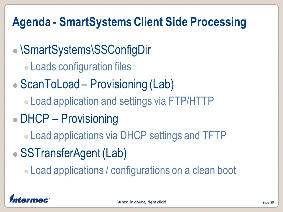 Agenda - SmartSystems Client Side Processing
