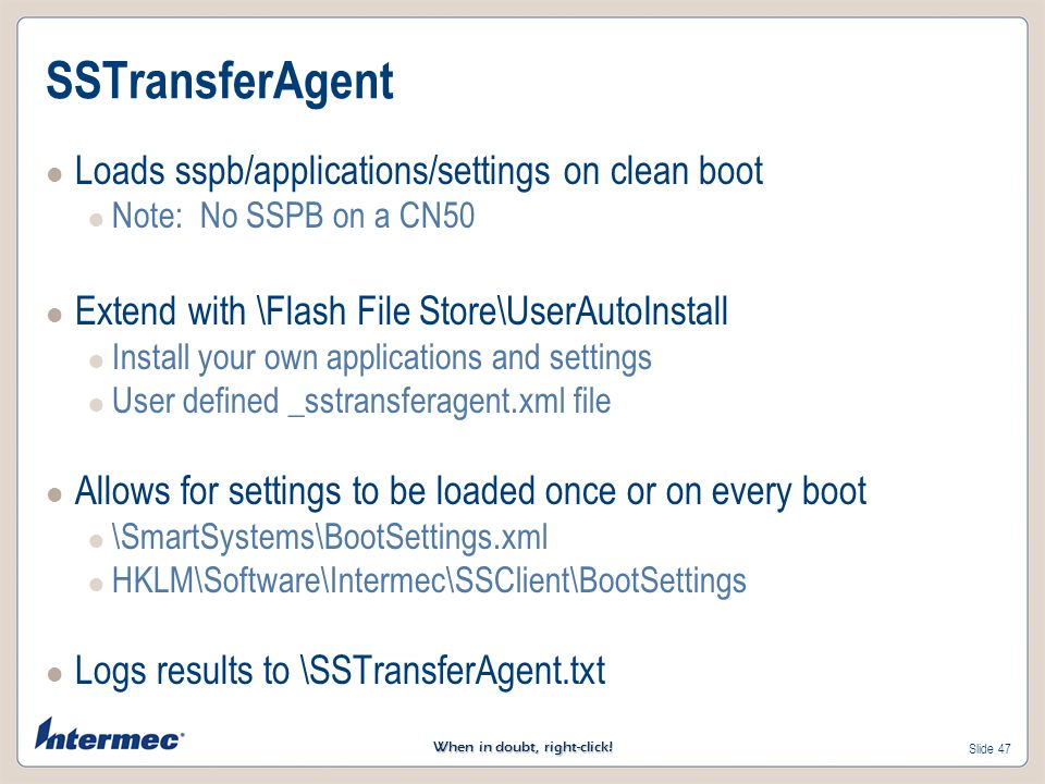 SSTransferAgent Loads sspb/applications/settings on clean boot