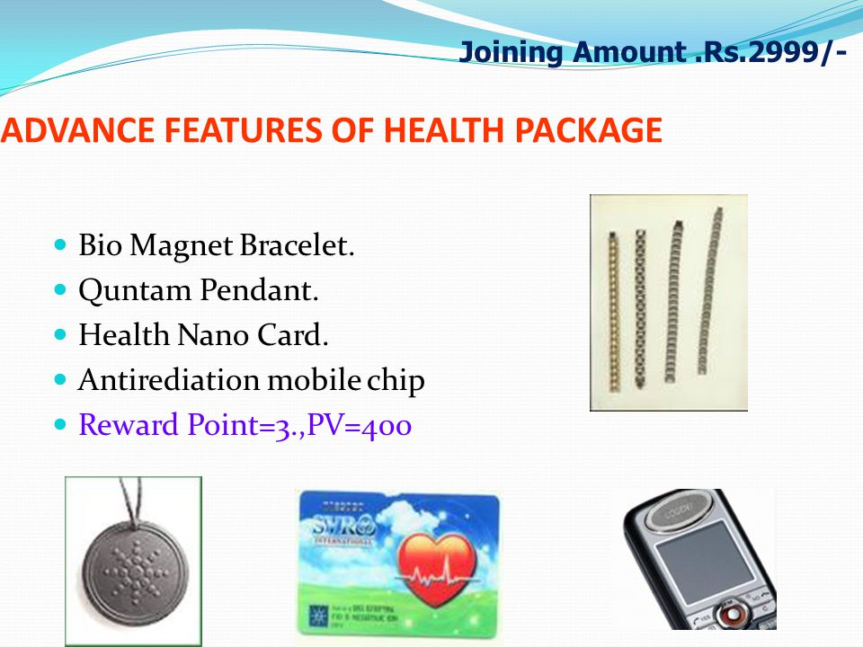 ADVANCE FEATURES OF HEALTH PACKAGE
