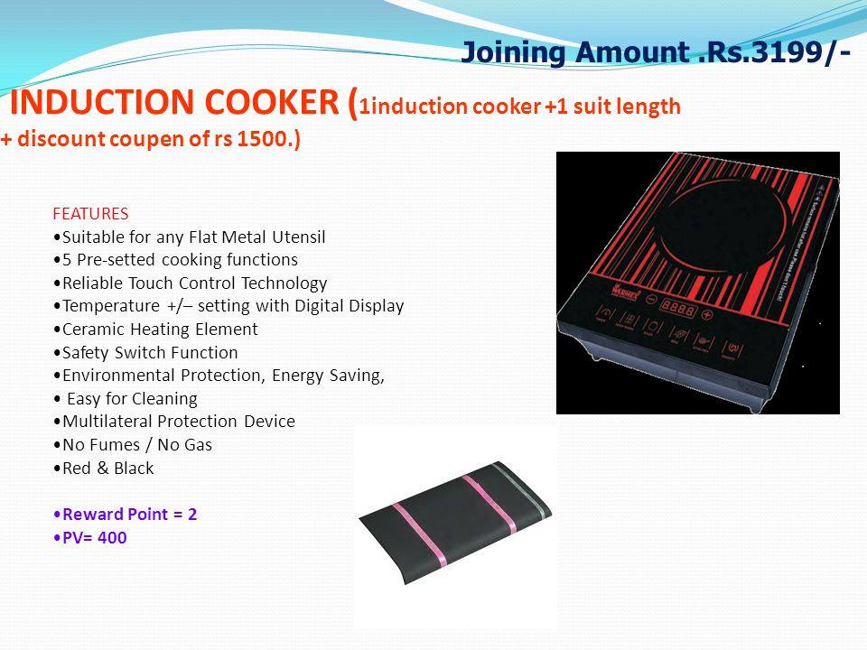INDUCTION COOKER (1induction cooker +1 suit length + discount coupen of rs 1500.)