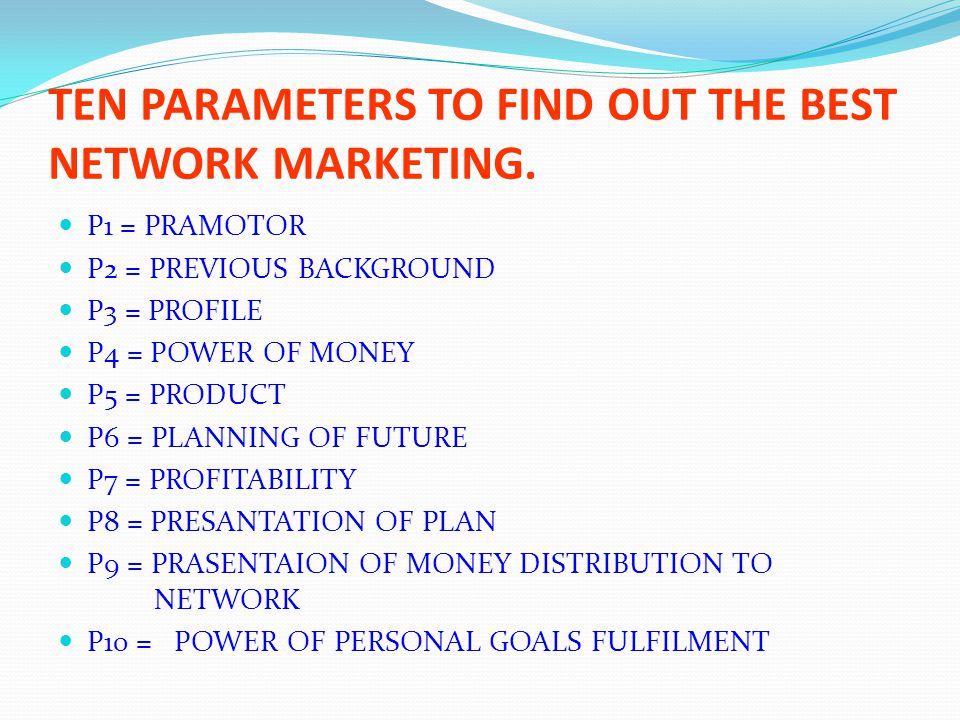 TEN PARAMETERS TO FIND OUT THE BEST NETWORK MARKETING.
