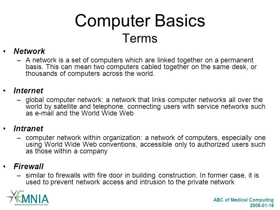 Computer Basics Terms Network Internet Intranet Firewall