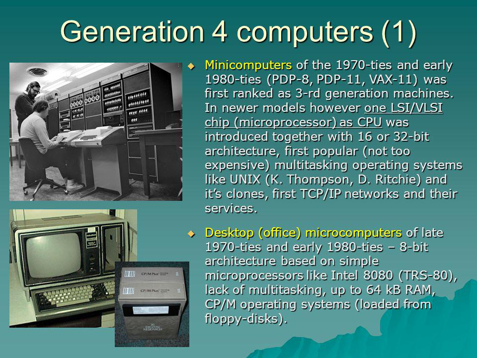 Generation 4 computers (1)