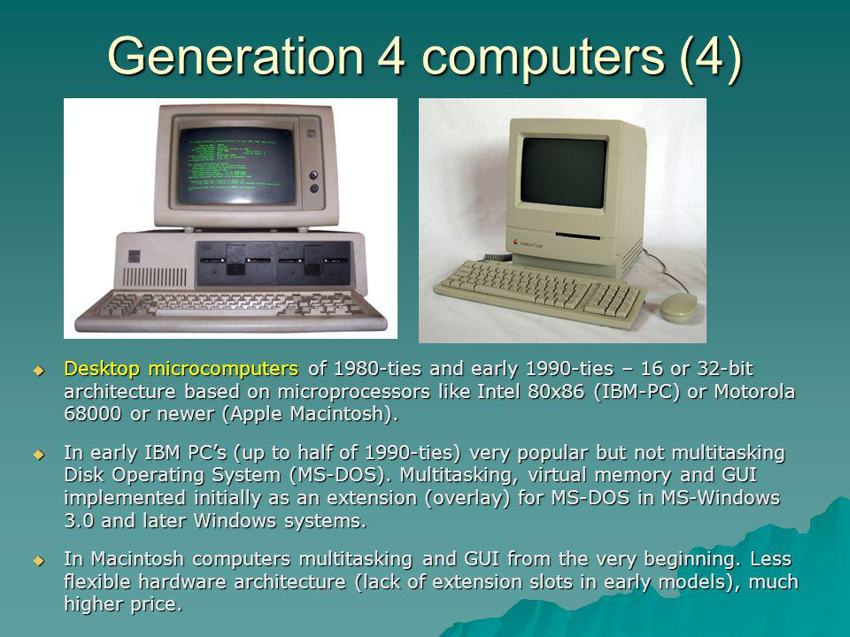 Generation 4 computers (4)