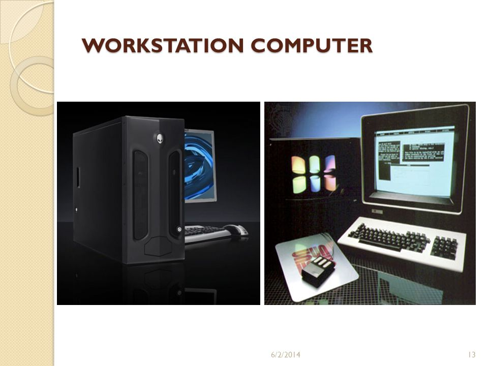 WORKSTATION COMPUTER 3/31/2017