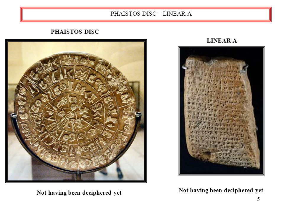 PHAISTOS DISC – LINEAR A