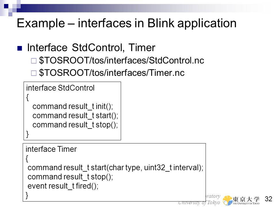 Example – interfaces in Blink application