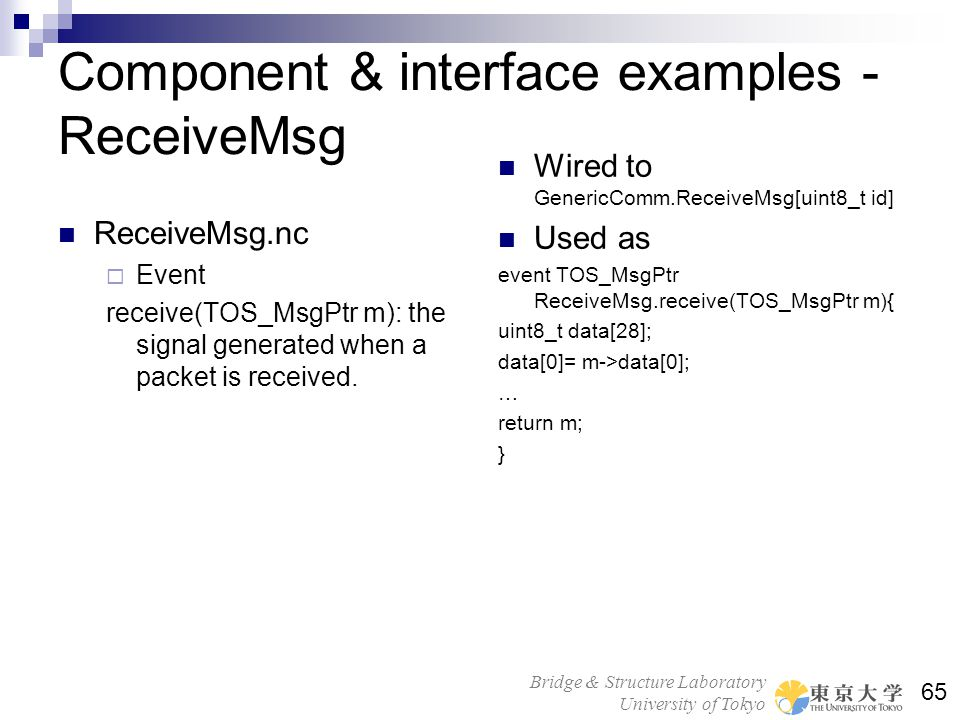 Component & interface examples - ReceiveMsg