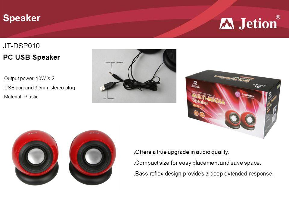 Speaker JT-DSP010 PC USB Speaker