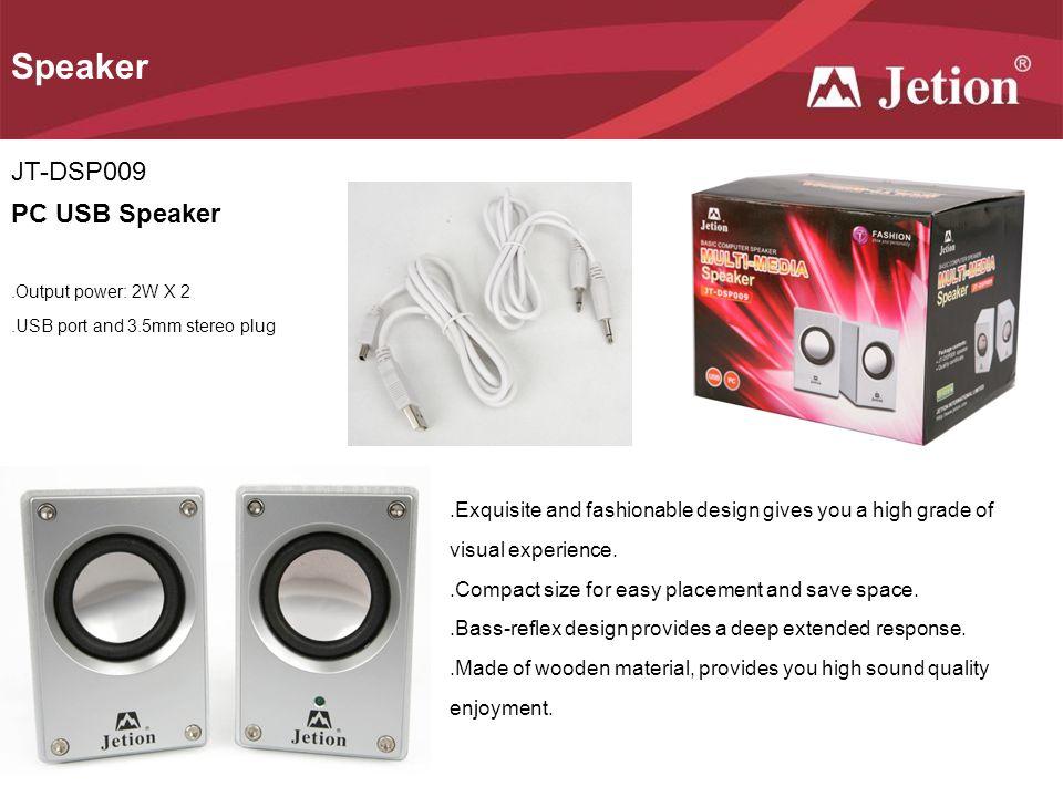 Speaker JT-DSP009 PC USB Speaker