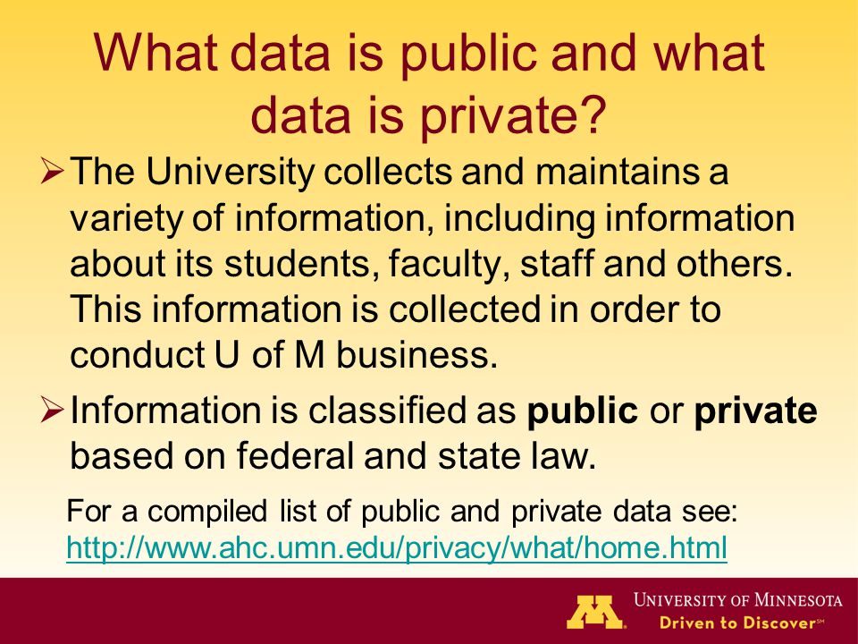 What data is public and what data is private