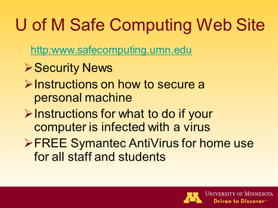 U of M Safe Computing Web Site
