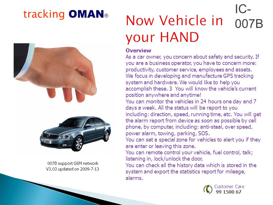 Now Vehicle in your HAND