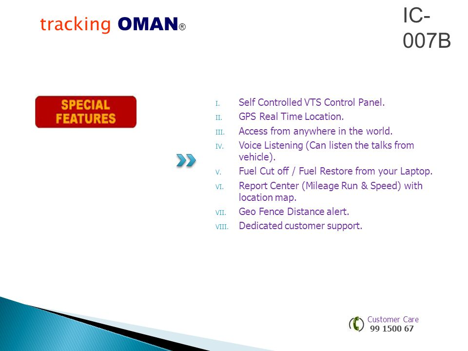 IC-007B tracking OMAN®® Self Controlled VTS Control Panel.