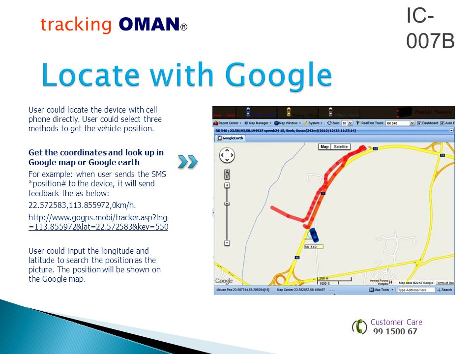 Locate with Google IC-007B tracking OMAN®®