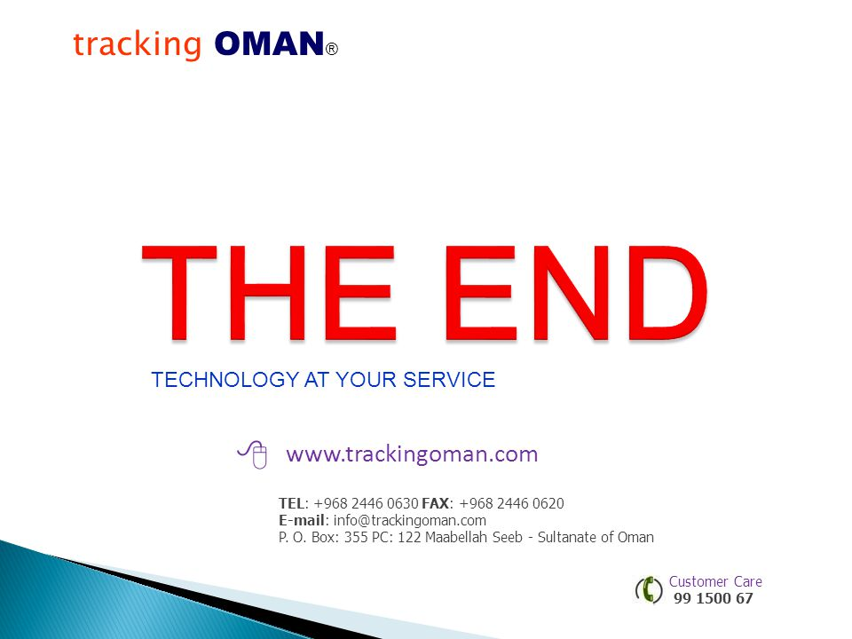 THE END  tracking OMAN®® www.trackingoman.com