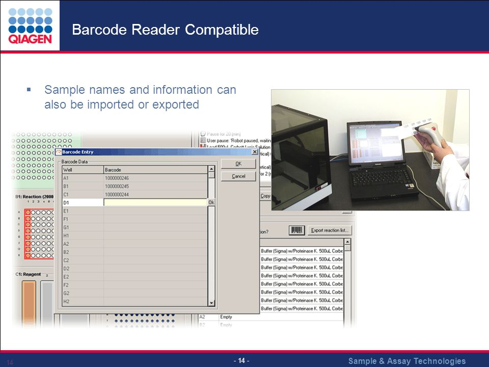 Barcode Reader Compatible