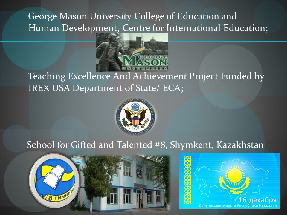 George Mason University College of Education and Human Development, Centre for International Education;