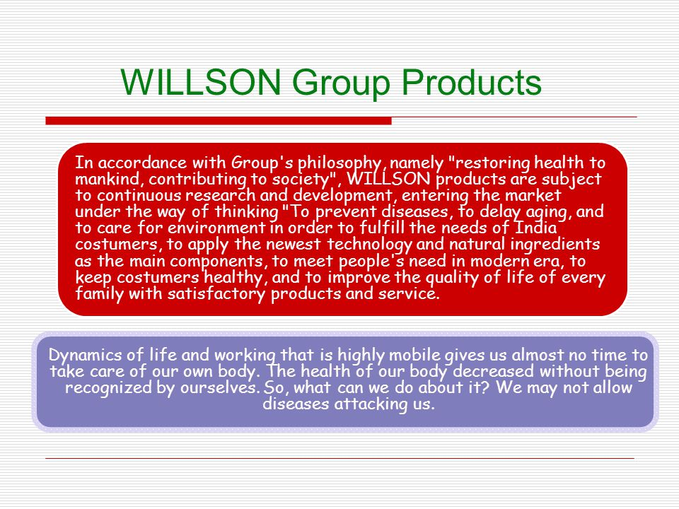 WILLSON Group Products