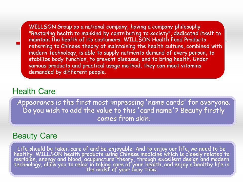 Health Care Beauty Care