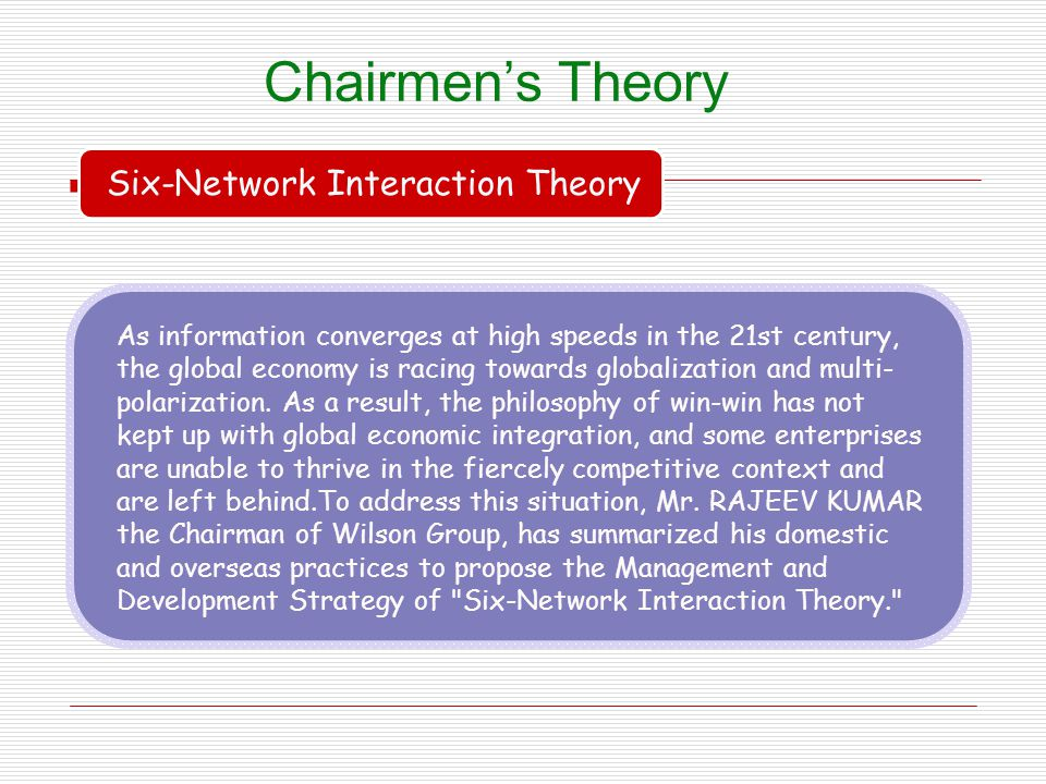 Chairmen's Theory Six-Network Interaction Theory