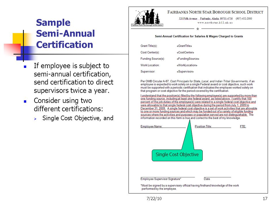 Sample Semi-Annual Certification