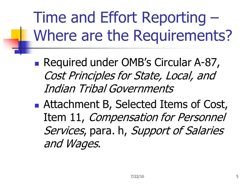 Time and Effort Reporting – Where are the Requirements