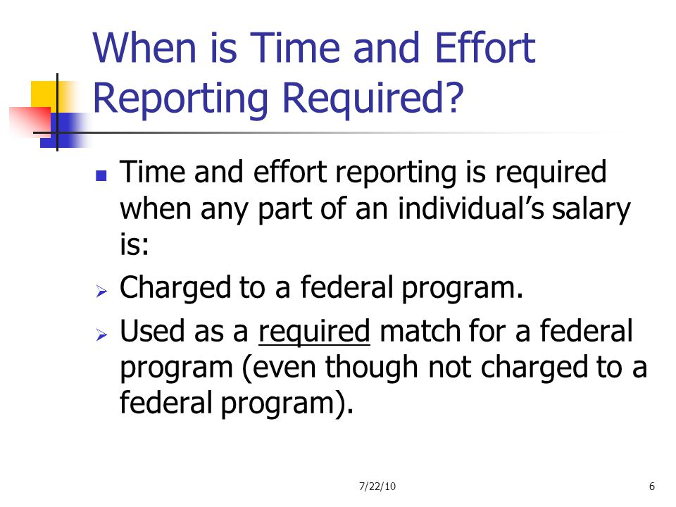 When is Time and Effort Reporting Required