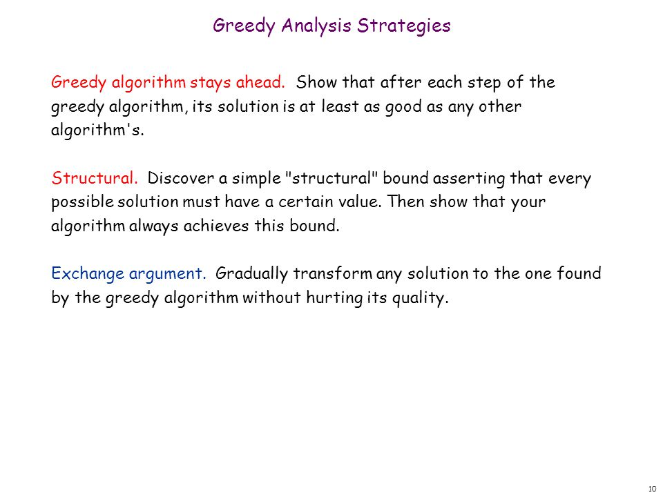 Greedy Analysis Strategies