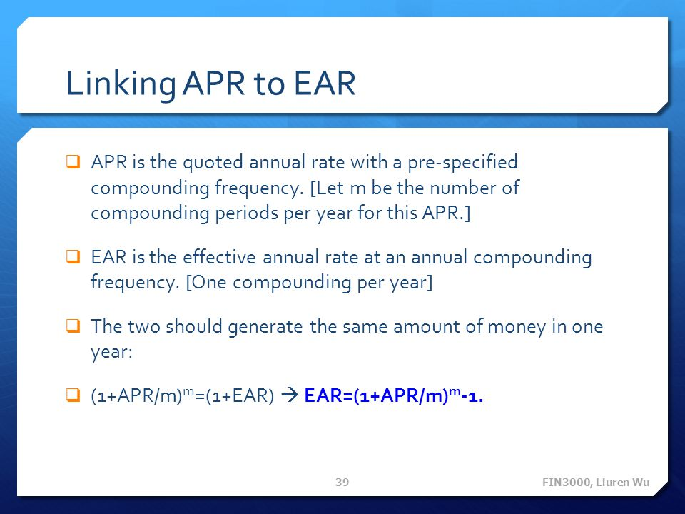 Linking APR to EAR