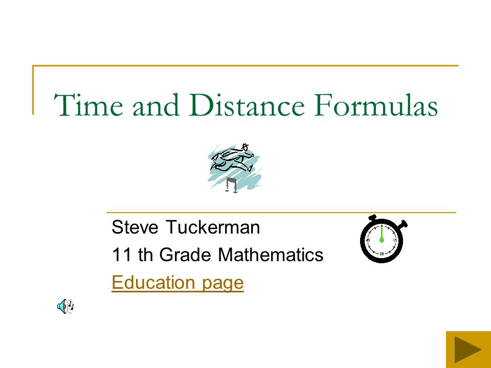 Time and Distance Formulas