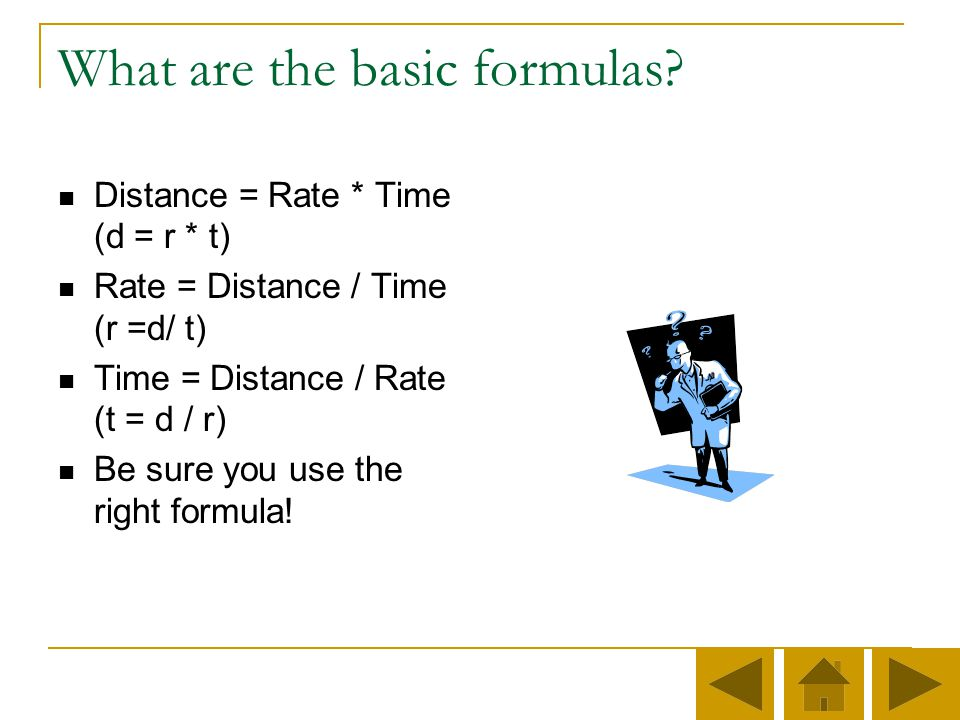 What are the basic formulas