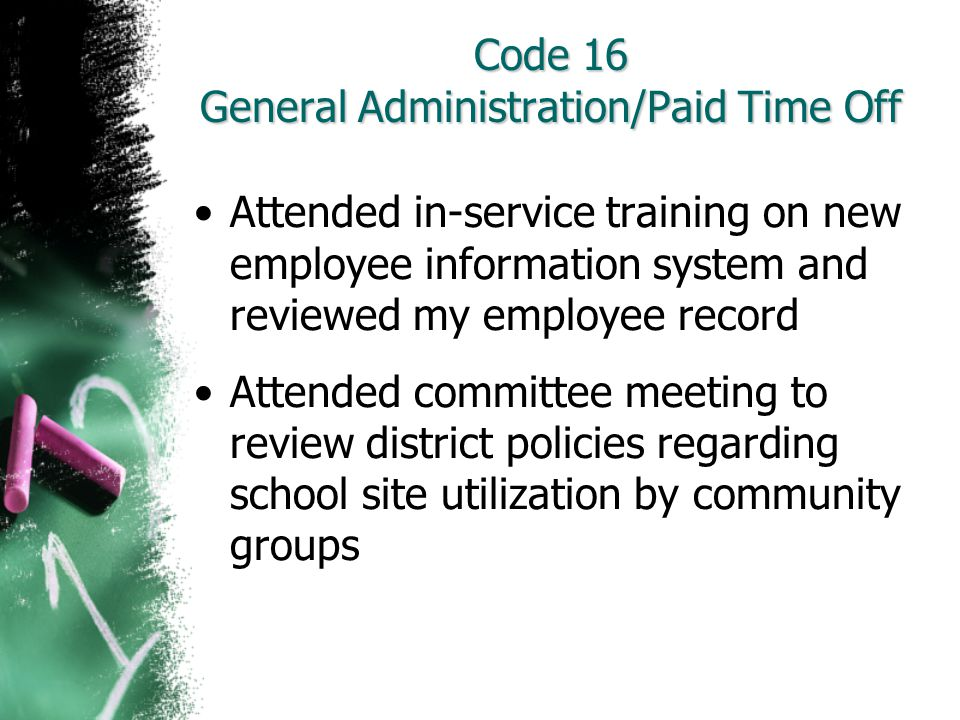 Code 16 General Administration/Paid Time Off