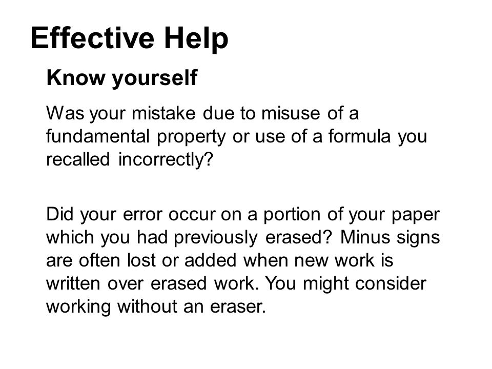 Effective Help Know yourself