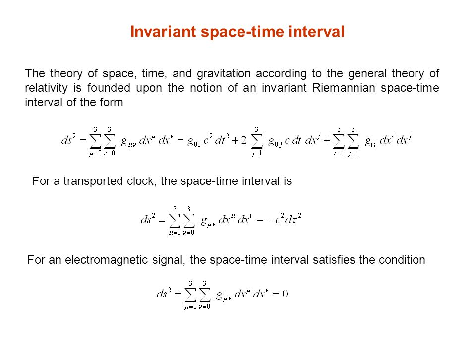 Invariant space-time interval